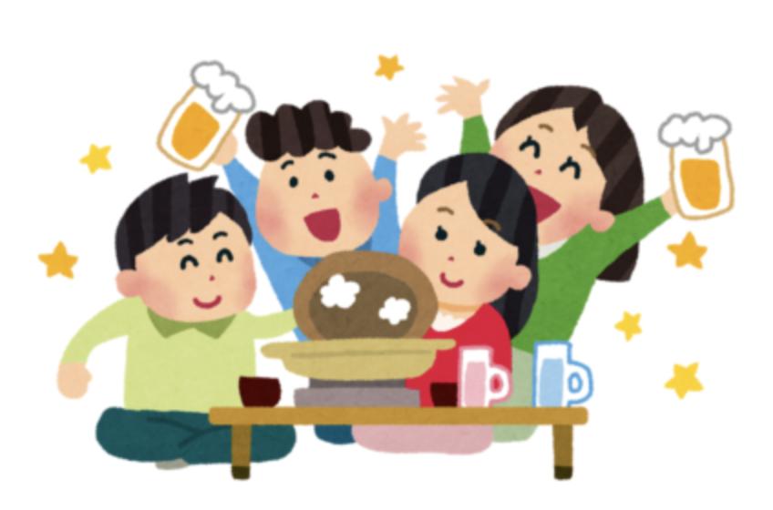 オンライン飲み会参加権利