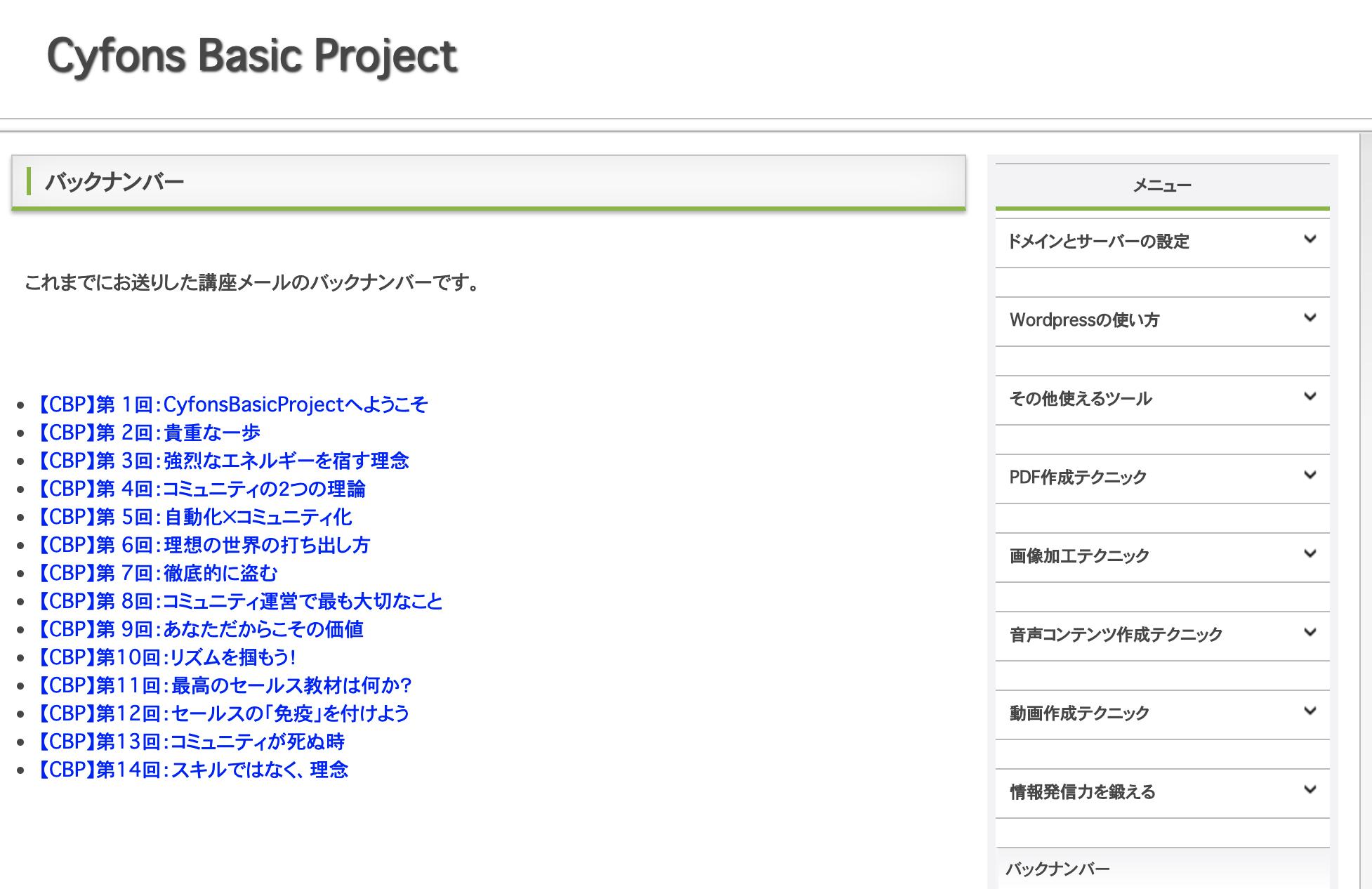 Cyfons Basic project